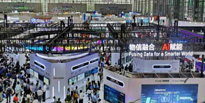 Hikvision Showcases  the Latest Innovative AI Cloud Practices at CPSE 2019