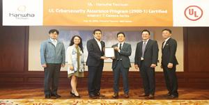 Wisenet7 Cameras Acquired International Cybersecurity Certification 'UL CAP'